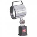 Halogen Machine Lamp Short Arm